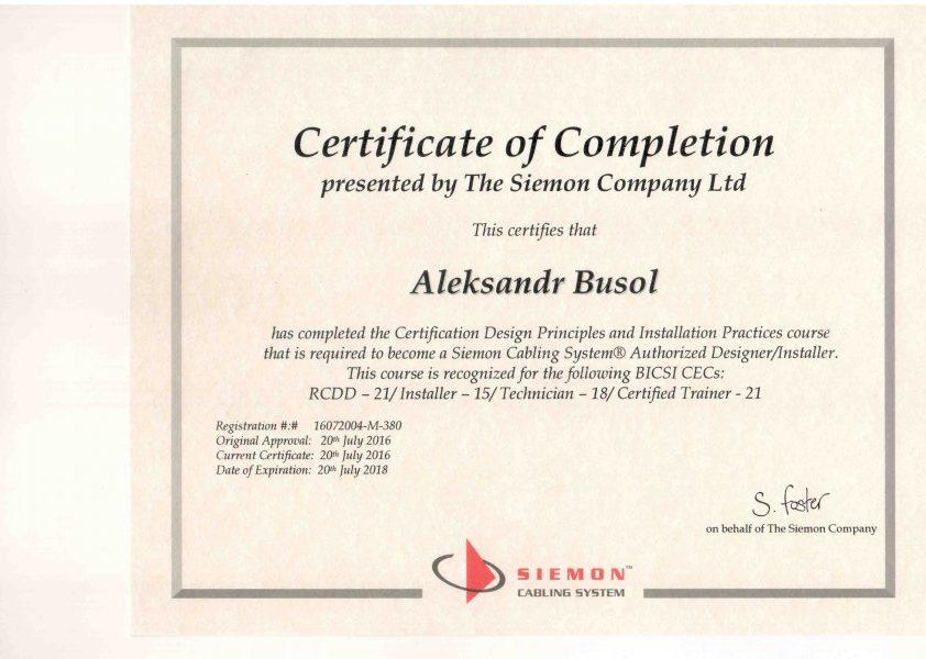 Premier Ltd It Company